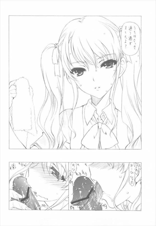 another エロマンガ・同人誌9011