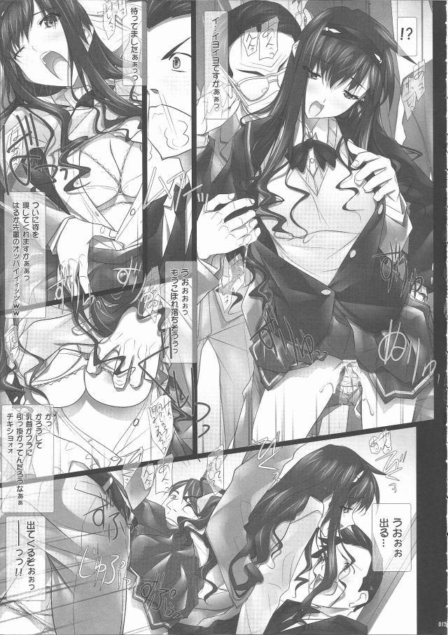 アマガミ エロマンガ・同人誌10012