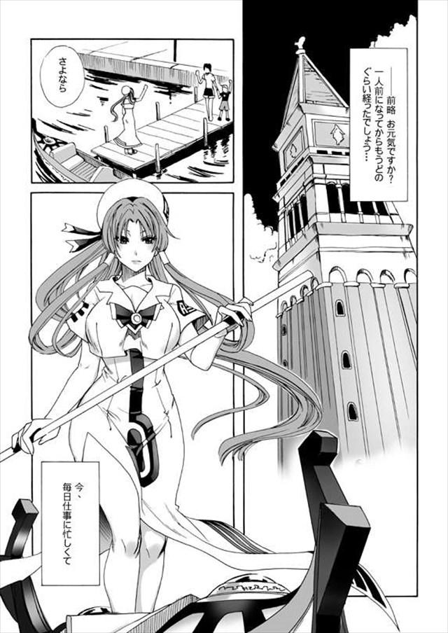 aria エロマンガ・同人誌5008