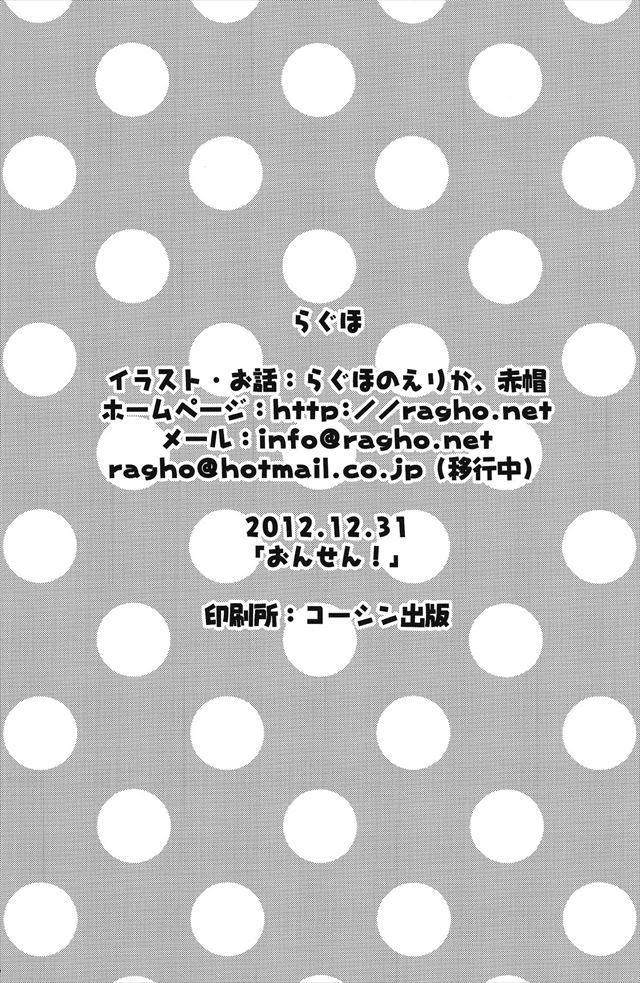 けいおん エロマンガ・同人誌11066