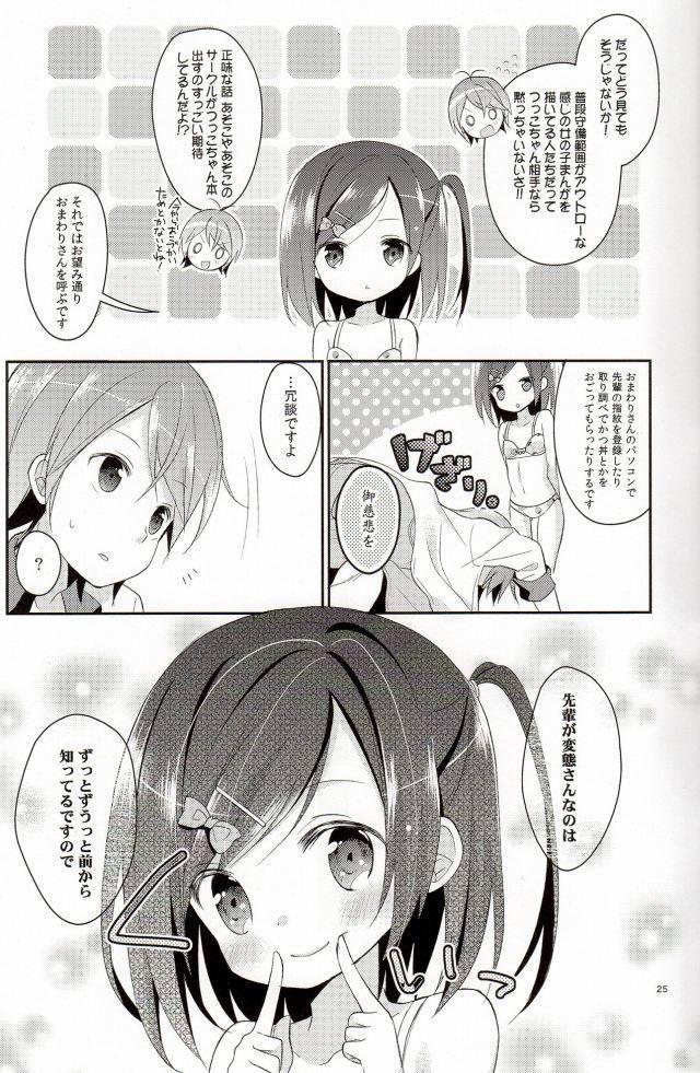 変猫 エロマンガ・同人誌18024