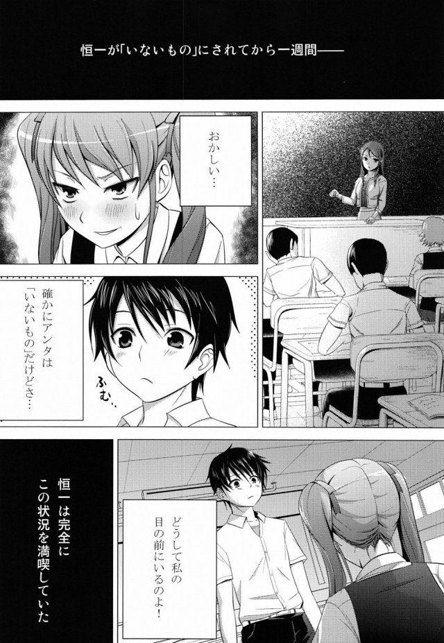 another エロマンガ・同人誌5002