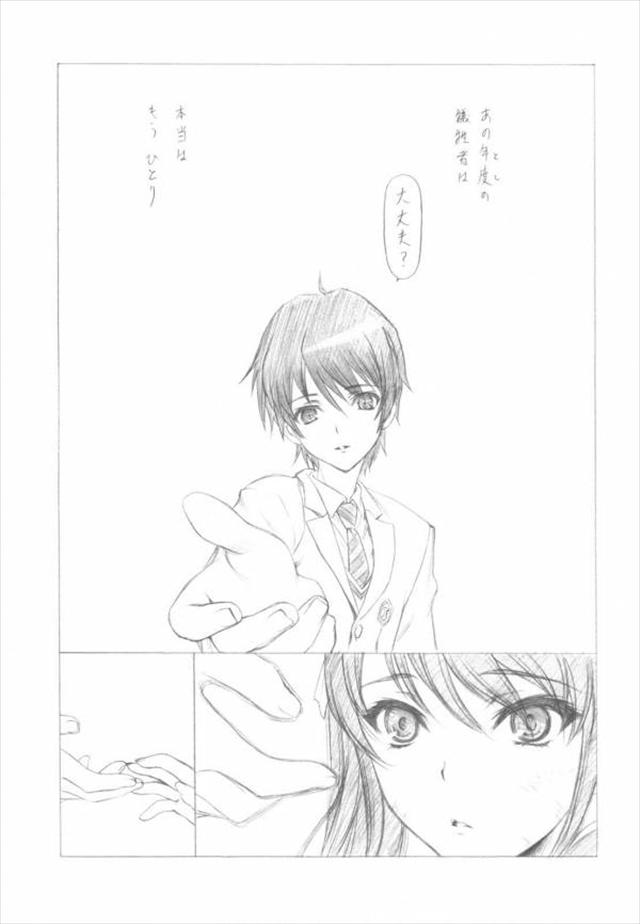 another エロマンガ・同人誌9018