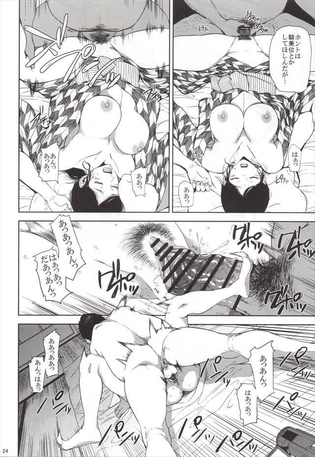 富士山さんは思春期 エロマンガ・同人誌4023
