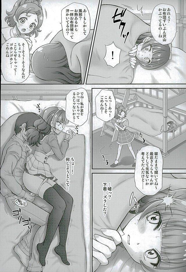 プリキュア エロマンガ・同人誌13010
