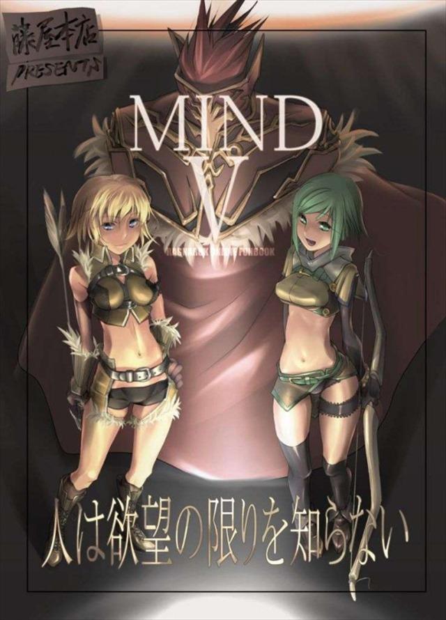 MIND5001