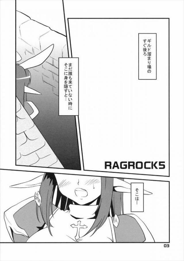 RAGROCKS002