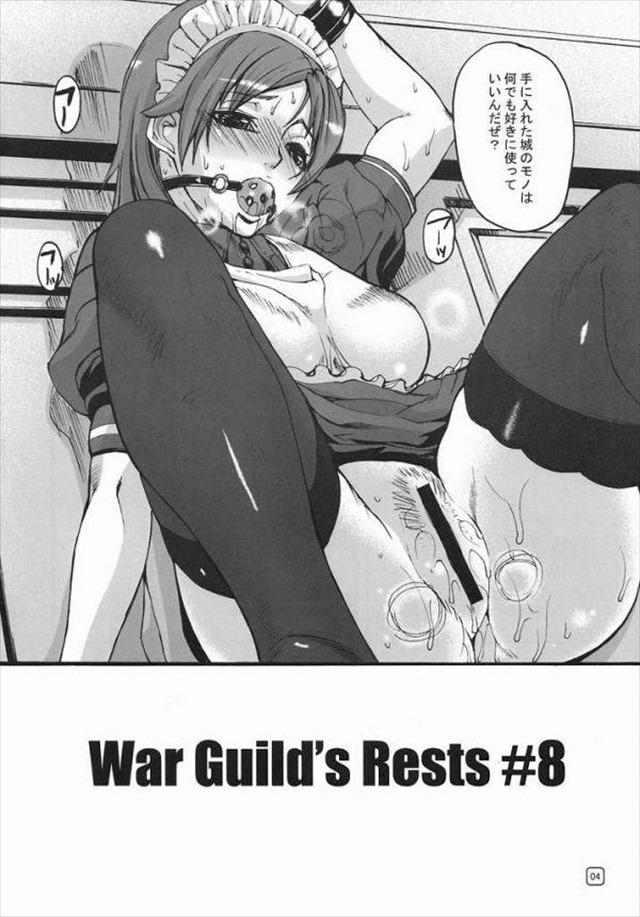 War Guild`s Rests8003
