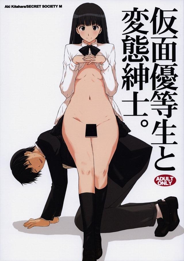アマガミ エロマンガ・同人誌13001