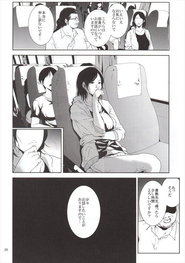 富士山さんは思春期 エロマンガ・同人誌4027