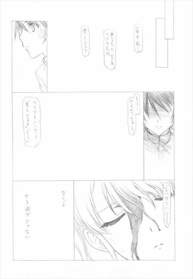 another エロマンガ・同人誌9029
