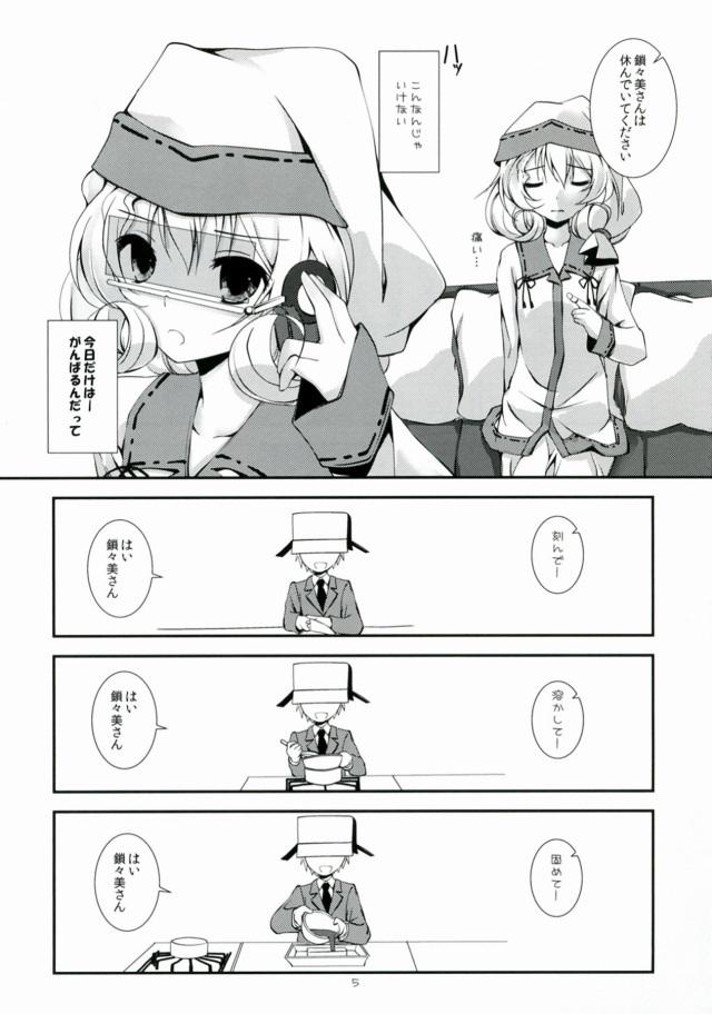 ささみさん@がんばらない エロマンガ・同人誌1004