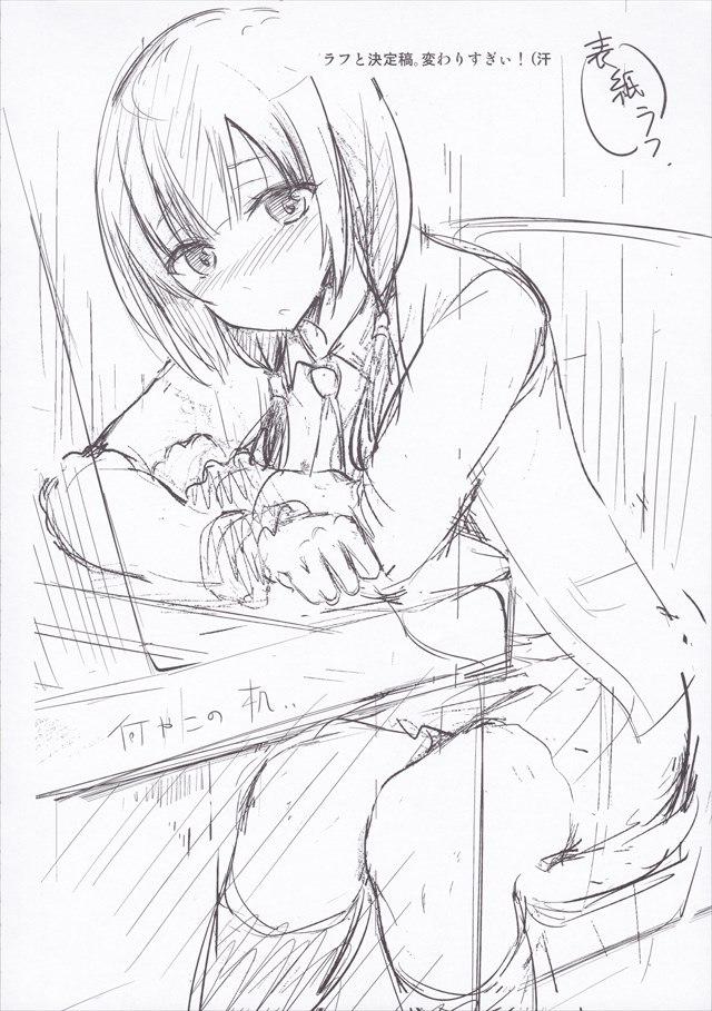 SHIROBAKO エロマンガ・同人誌6020