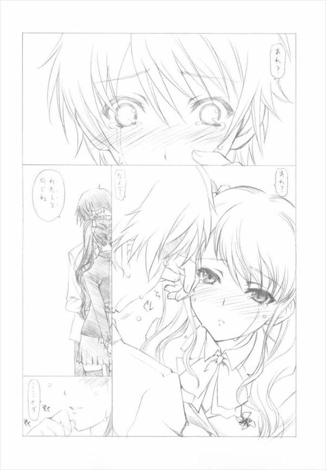 another エロマンガ・同人誌9023
