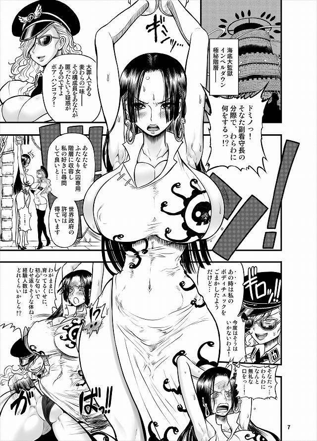 ワンピース エロマンガ・同人誌4002