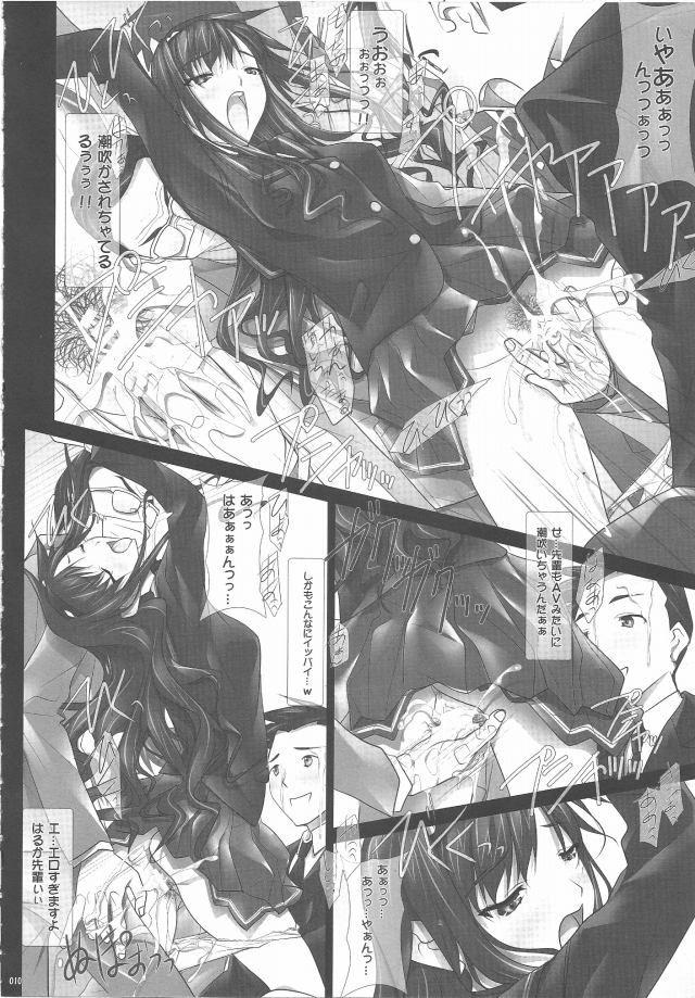 アマガミ エロマンガ・同人誌10009