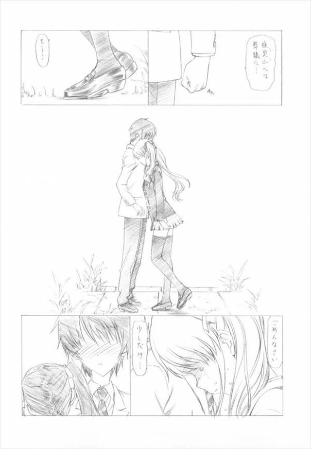 another エロマンガ・同人誌9021