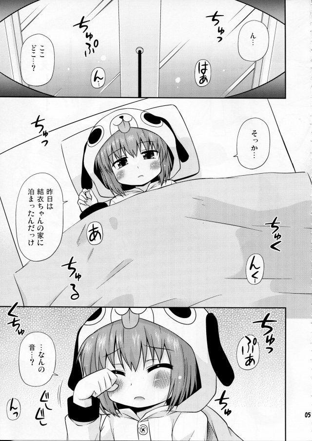 ゆるゆり エロマンガ・同人誌18002