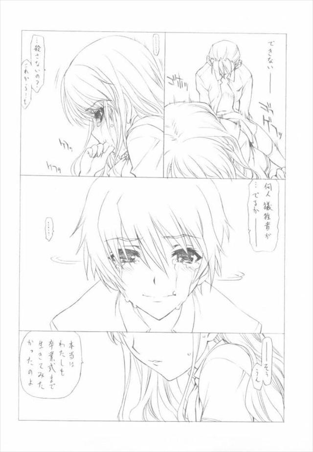 another エロマンガ・同人誌9041