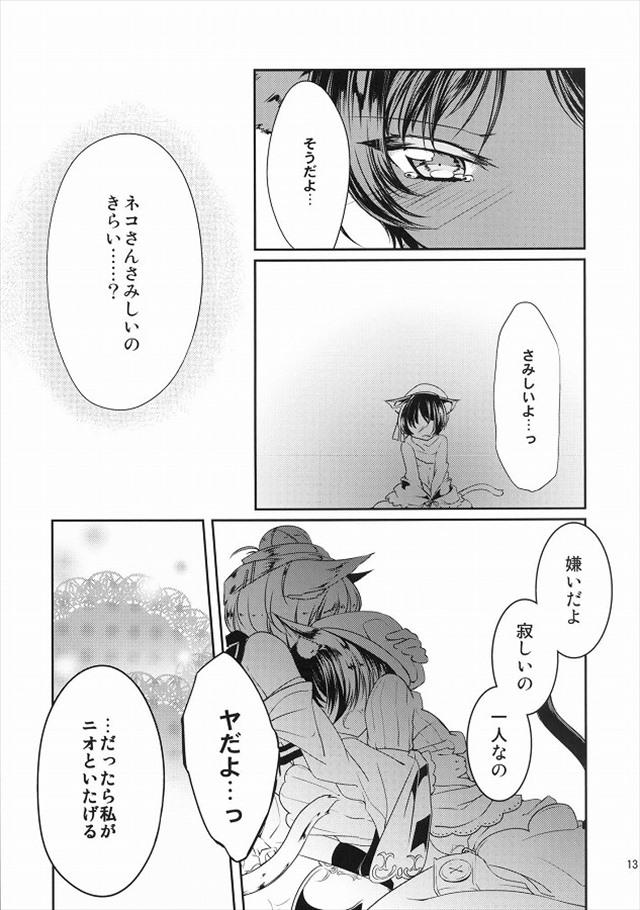 アトリエシリーズ エロマンガ・同人誌6014