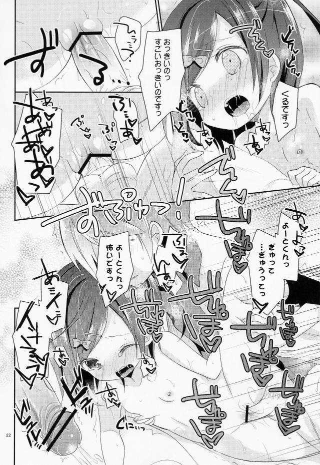 変猫 エロマンガ・同人誌18021