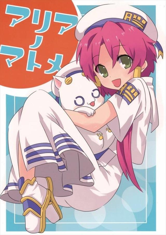aria エロマンガ・同人誌6001