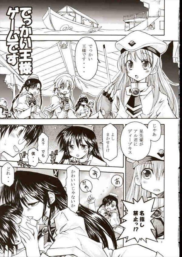 aria エロマンガ・同人誌30002