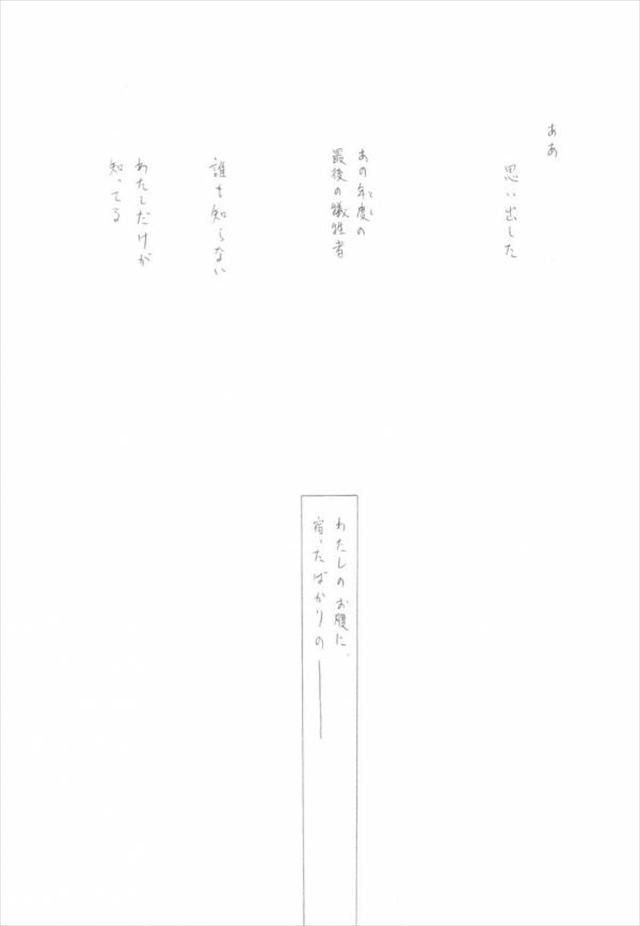 another エロマンガ・同人誌9030