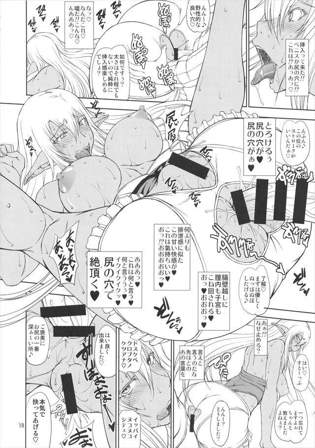 ゲート エロマンガ・同人誌5017