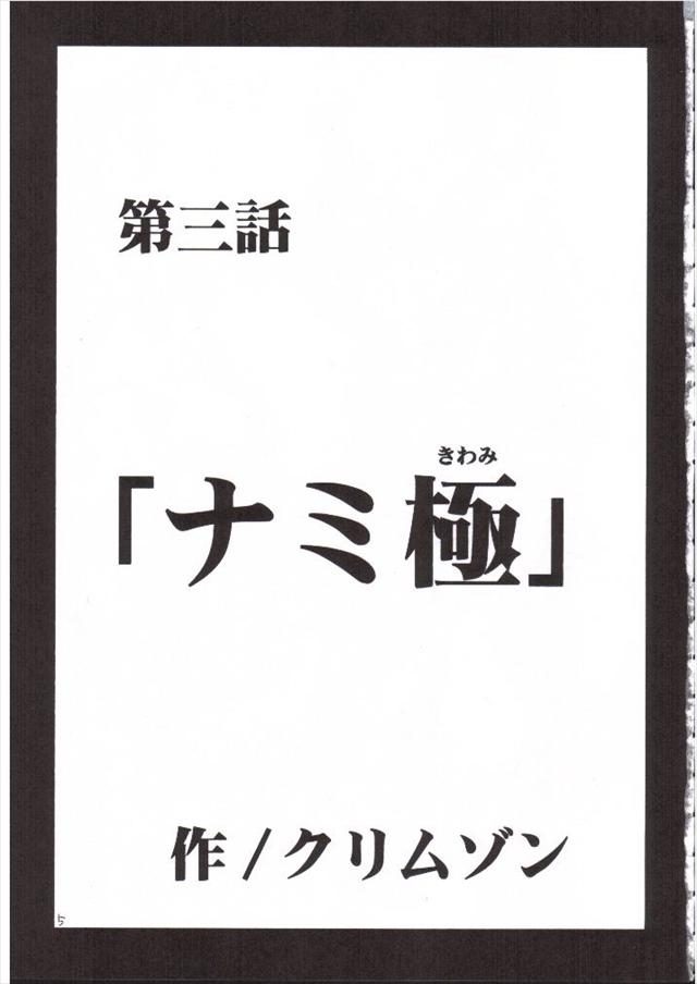 ワンピース エロマンガ・同人誌24004