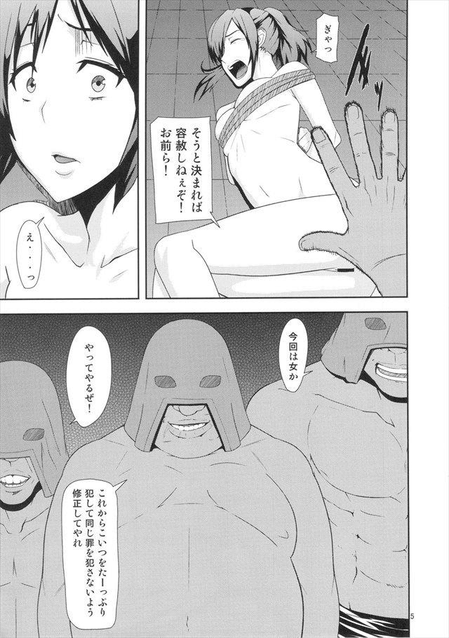 進撃の巨人 エロマンガ・同人誌11004