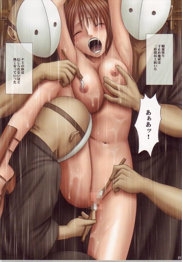 ワンピース エロマンガ・同人誌12020