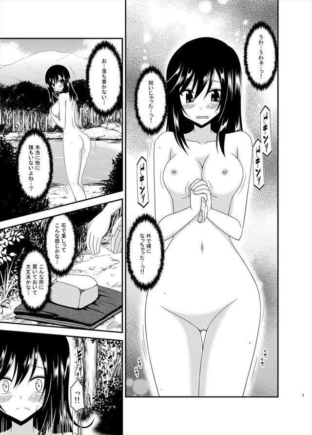 のんのんびより エロマンガ・同人誌12006