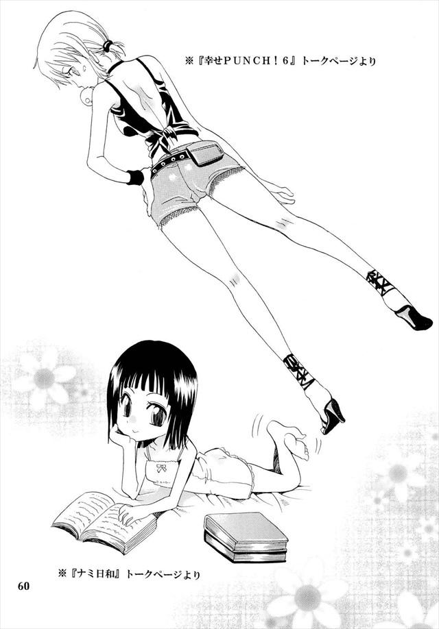 ワンピース エロマンガ・同人誌37060