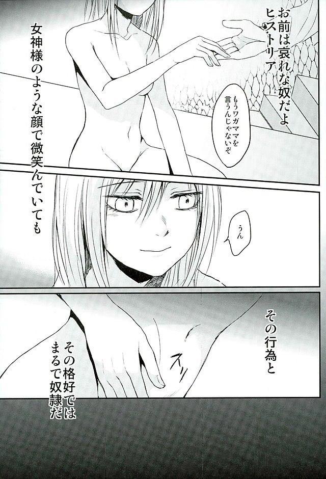 進撃の巨人 エロマンガ・同人誌12024