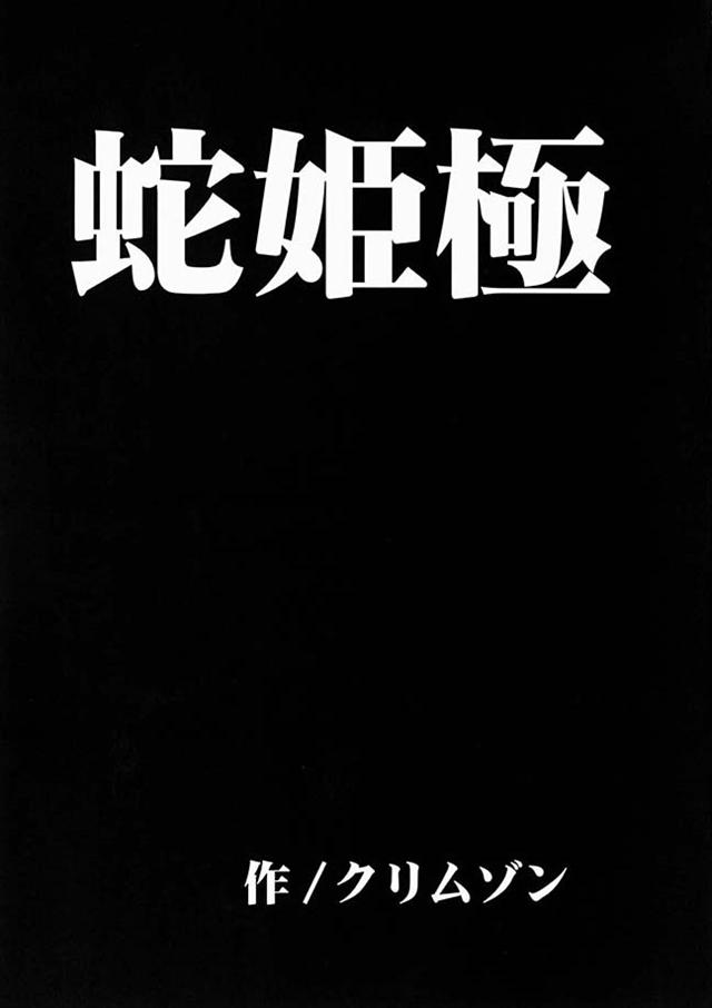 ワンピース エロマンガ・同人誌14003