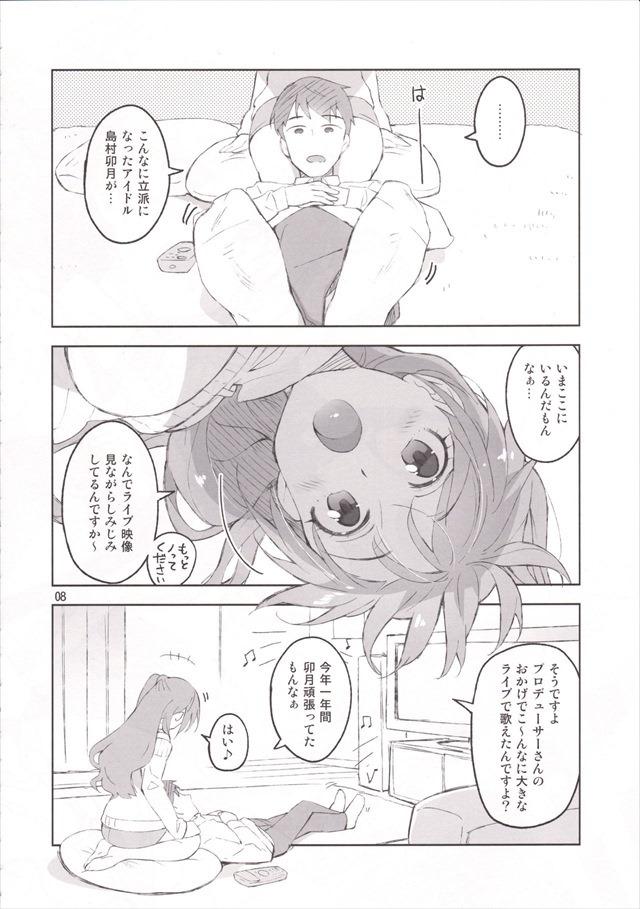 アイドル エロマンガ・同人誌43005