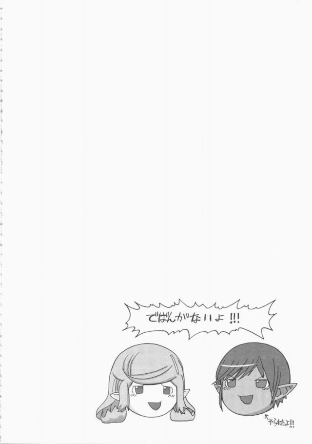 マクロスF エロマンガ・同人誌10031