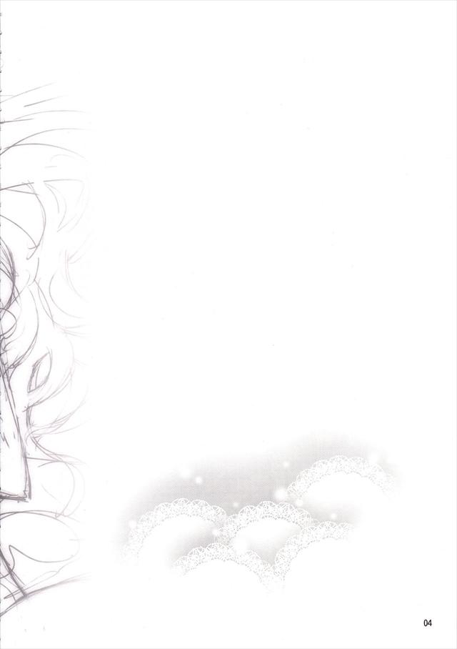 アイドル エロマンガ・同人誌43003