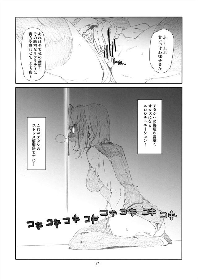 アイドル エロマンガ・同人誌40023
