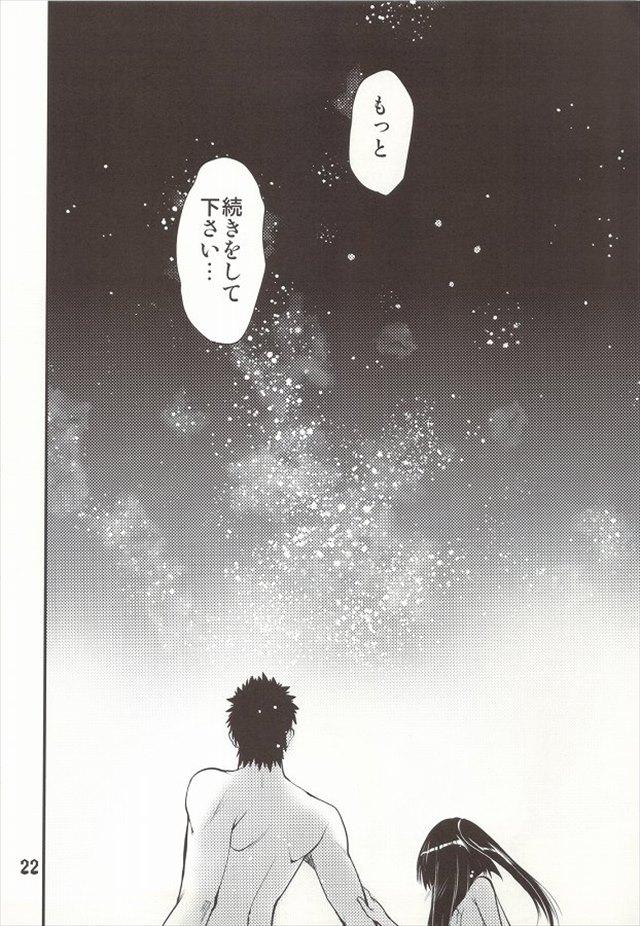 マギ エロマンガ・同人誌11019