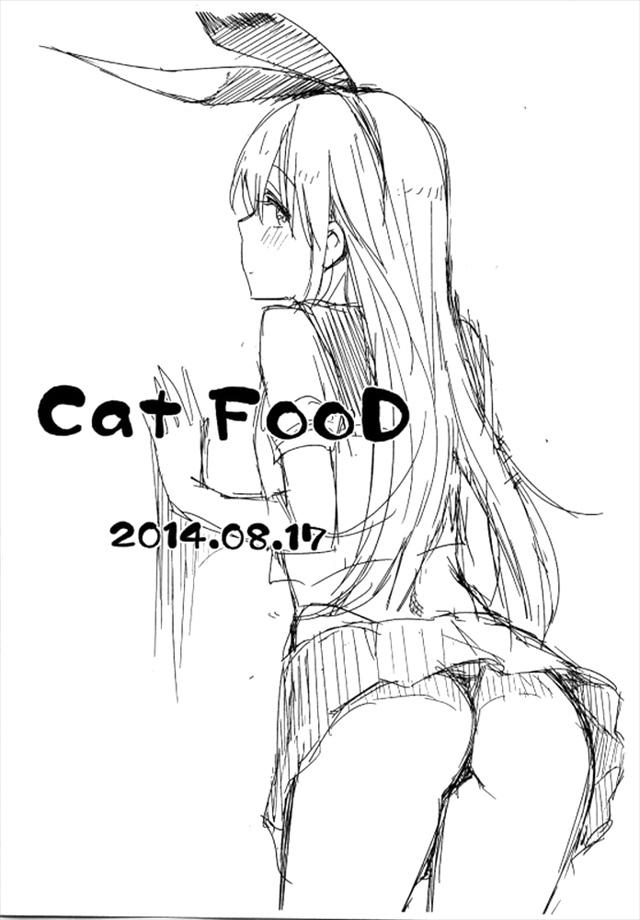 アイドル エロマンガ・同人誌30026