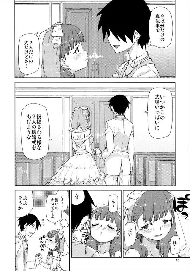アイドル エロマンガ・同人誌26013