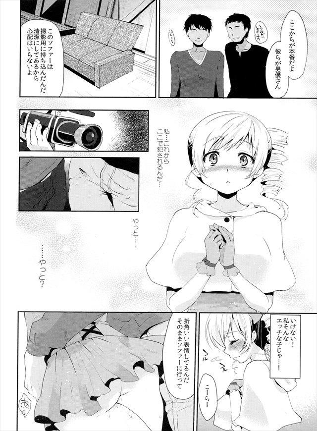 まどマギ エロマンガ・同人誌29011