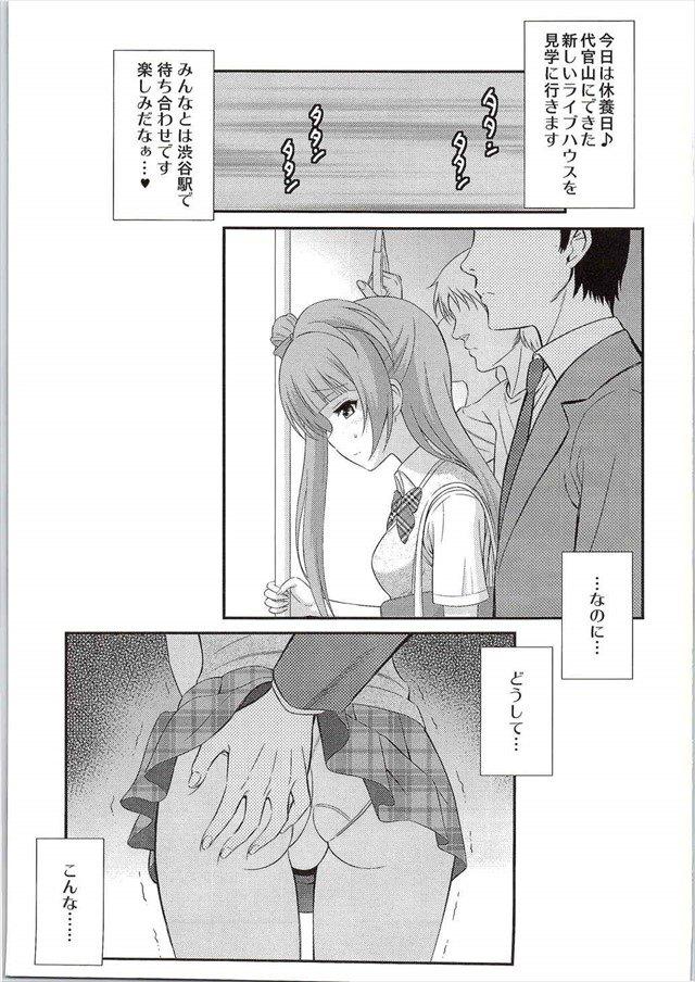 ラブライブ エロマンガ・同人誌6002