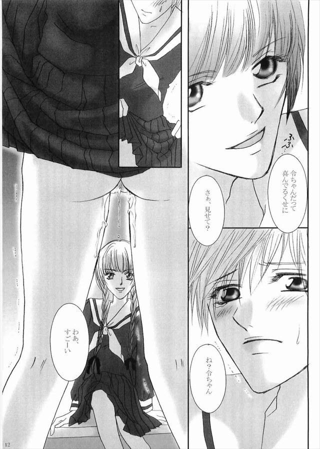 マリア様 エロマンガ・同人誌10010