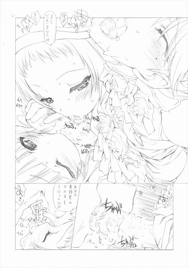 ラブライブ エロマンガ・同人誌1013