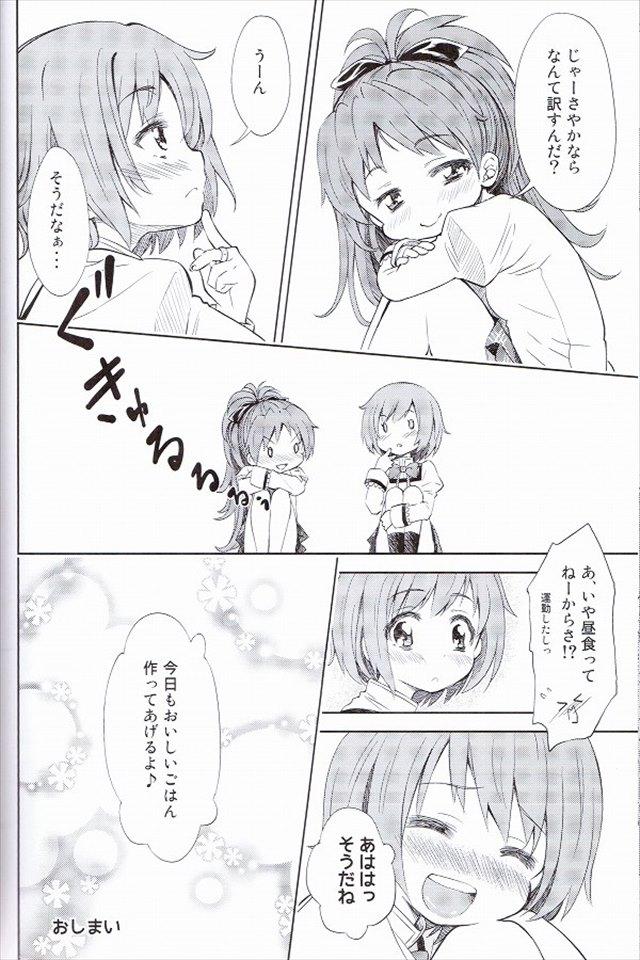まどマギ エロマンガ・同人誌20017