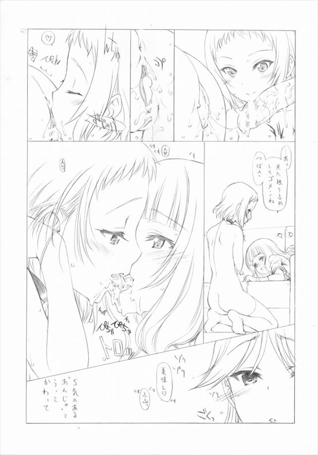 ラブライブ エロマンガ・同人誌1023