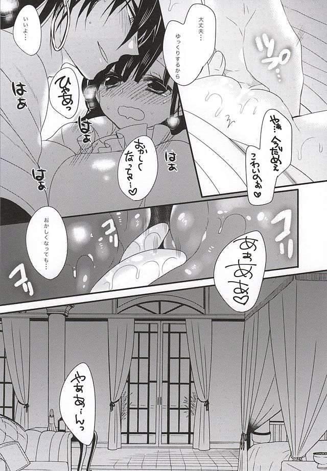 マギ エロマンガ・同人誌17007